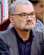 Ахутин Анатолий Валерьянович